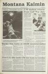 Montana Kaimin, March 12, 1991
