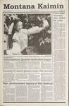 Montana Kaimin, April 4, 1991