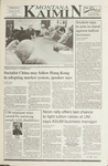 Montana Kaimin, October 30, 1991