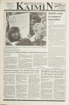 Montana Kaimin, October 31, 1991