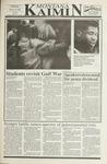 Montana Kaimin, January 16, 1992