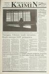 Montana Kaimin, March 4, 1992