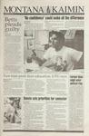 Montana Kaimin, August 25, 1993