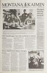 Montana Kaimin, April 5, 1994