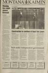 Montana Kaimin, August 25, 1994
