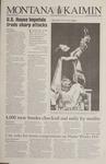 Montana Kaimin, November 3, 1994