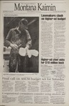 Montana Kaimin, February 16, 1995