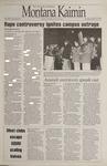 Montana Kaimin, March 7, 1995