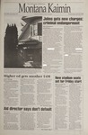 Montana Kaimin, April 12, 1995