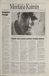 Montana Kaimin, September 12, 1995