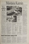 Montana Kaimin, October 4, 1995