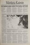 Montana Kaimin, October 12, 1995