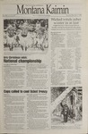Montana Kaimin, December 5, 1995